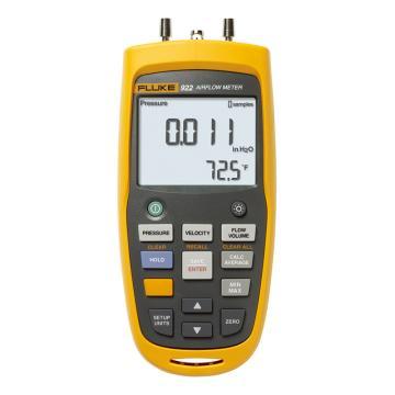 福禄克/FLUKE FLUKE-922/Kit空气流量计,皮托管式风速计,标配皮托管