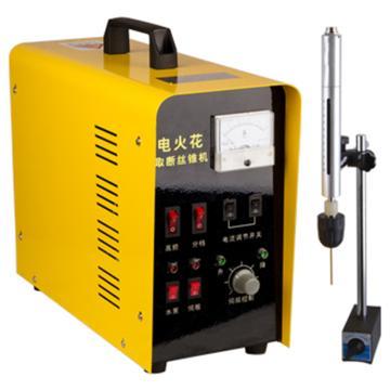台湾乐高 电火花丝锥取出机LG-500B,最大加工深度60mm