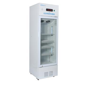 新品医药柜,华美冰箱,LC-298(D)