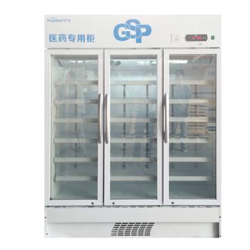 新品医药柜,华美冰箱,LC-980(D)