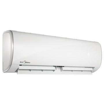 1.5匹冷暖定频静音挂机空调,美的,KFR-35GW/DY-PC400(D3),区域限售