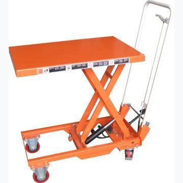 虎力 重型脚踏式升降平台车,150kg,平台:700*450mm,最大高度:755mm