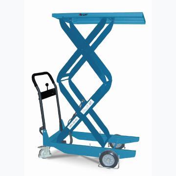 双剪式脚踏式液压升降平台,载重(kg):200,起升范围(mm):450-1620,台面尺寸(mm):900*600