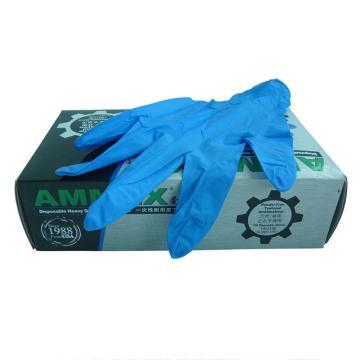 AMMEX一次性无粉指尖麻耐用深蓝色丁腈手套,中号,100只/盒