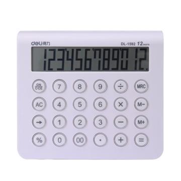 得力计算器,1592 桌上型 12位数字显示