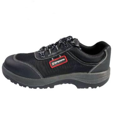 霍尼韦尔 SP2011303 RIDER系列6KV安全鞋,防砸绝缘,41