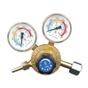 日出精武士减压器,8136-OR136,适用气体:氧气,输入压力:15Mpa