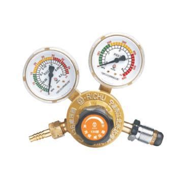 日出精武士减压器,8136-LR136,适用气体:丙烷,输入压力:1.6Mpa