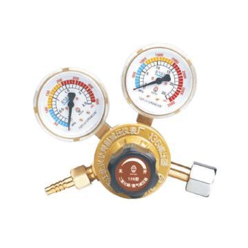 日出精武士减压器,8136-ArR136,适用气体:氩气、二氧化碳,输入压力:15Mpa