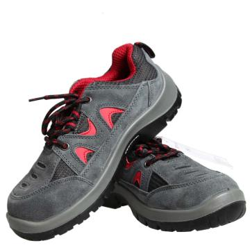 霍尼韦尔2010513 Tripper绝缘安全鞋,红色,35