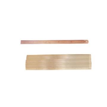 桥防 防爆尺子,铍青铜,500mm,317-1002BE