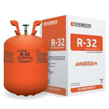 制冷剂,中龙,R32,3kg/瓶