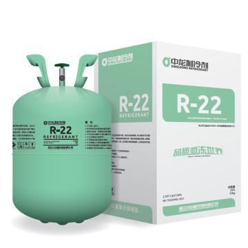 制冷剂,中龙,R22,10kg/瓶