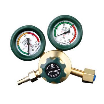 日出减压器,8129-125(OR129),适用气体:氧气,输入压力:15Mpa