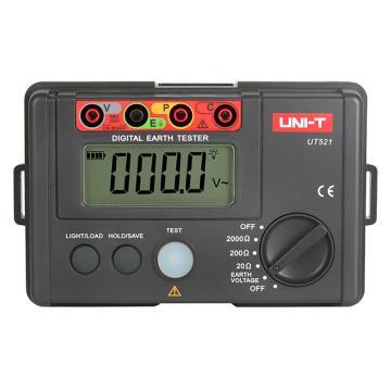 优利德/UNI-T 接地电阻测试仪,UT521