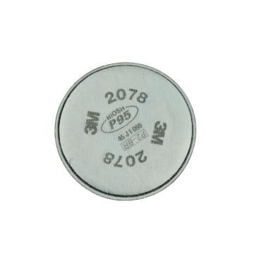 3M 2078 P95有机及酸性气体异味颗粒物滤棉,2片/包