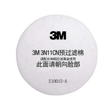 3M 3N11CN预过滤棉,500片/包