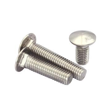 DIN603大头马车螺栓/货架螺丝/桥架螺丝,M6-1.0X75,不锈钢304,强度A2-70,50个/包