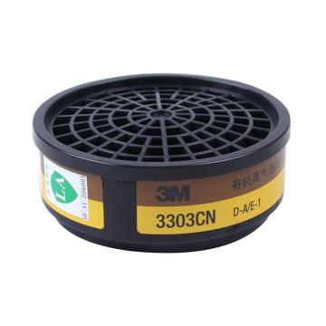 3M 滤毒盒,3303CN,有机及酸性气体,一个