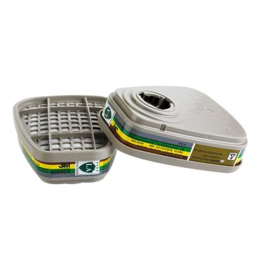 3M 6006CN多用气体及蒸气滤毒盒,2个/包