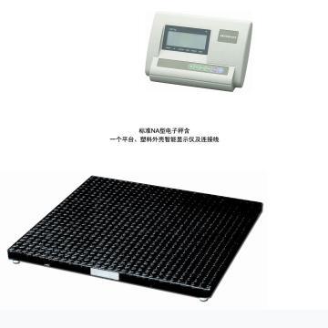 方形平台秤,平台尺寸:150*150cm