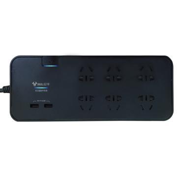 公牛接线板,USB抗电涌系列 GN-H306U 3米 总控开关