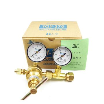 氧气减压器,YQY-370,上减