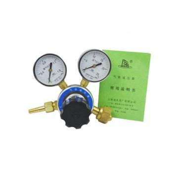 氩气减压器,YQAR-5 1.6*25MPA,出口压力1.6MPA