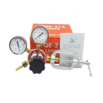 乙炔减压器,YQE-213,上减
