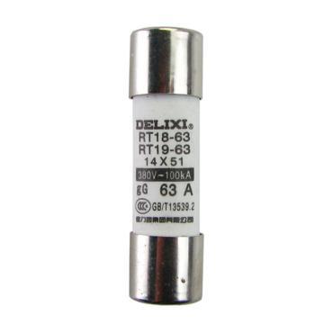 德力西 熔芯,RT18(RT19) 63A Φ14X51,RT1819M1451T63