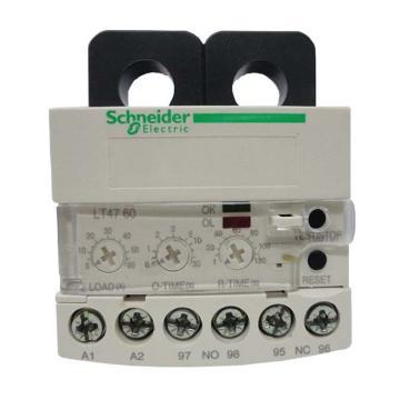 施耐德 电子式过流继电器,LT4706M7A