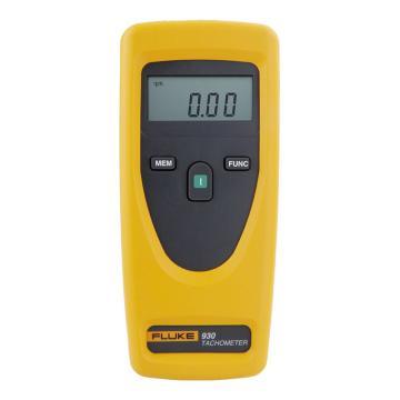 福禄克/FLUKE 非接触式转速计,FLUKE-930