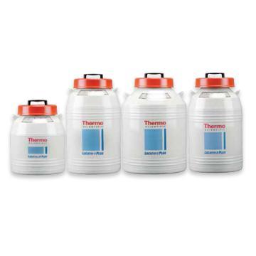 液氮罐,热电,Locator 6Plus,LN2容量:184L,液氮罐尺寸:660x953mm,订货号CY50985-70
