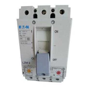 伊顿穆勒 50kA固定式塑壳断路器,LZMN2-A200