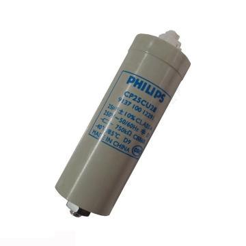 飞利浦 电容器,25uf/250V