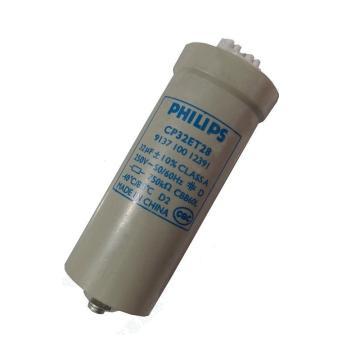 飞利浦 电容器,32uf/250V