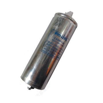 飞利浦 电容器 50uf/250V 单位:个