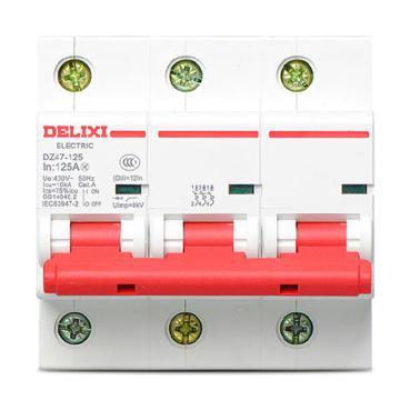 德力西 小型断路器,DZ47-125 3P C125A,DZ471253C125