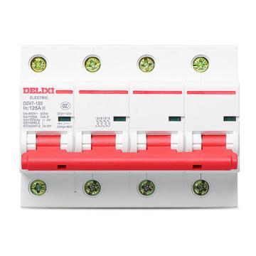 德力西DELIXI 微型断路器 DZ47-125 4P 100A D型 DZ471254D100