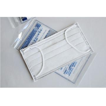三晖一次性四层无纺布活性炭口罩,灰色,单个包装,50只/盒