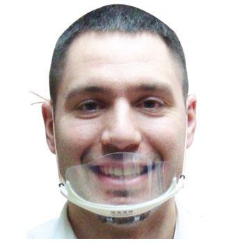 AMMEX透明口罩,PCMC,10只/盒