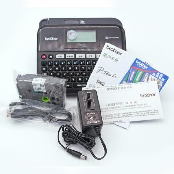 兄弟桌面式标准型标签打印机,PT-D450