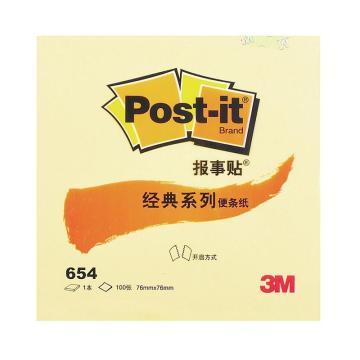 """3M报事贴, 3""""×3""""黄色"""
