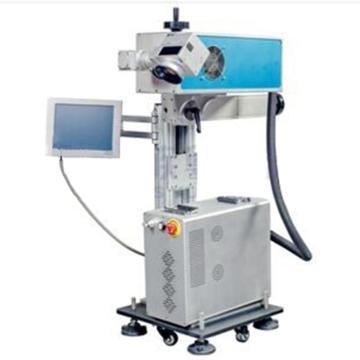 普拉托 二氧化碳激光喷码机PLT-10W,10W