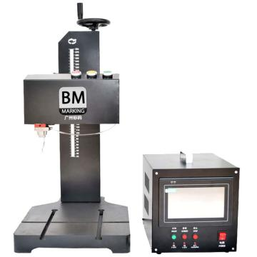广州标码 台式气动打标机BM-07TY
