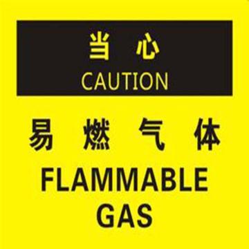 易燃气体,不干胶材质