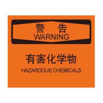 安赛瑞 OSHA警告标识-有害化学物,不干胶材质,250×315mm,33158