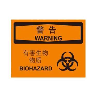 安赛瑞 OSHA警告标识-有害生物物质,不干胶材质,250×315mm,33254