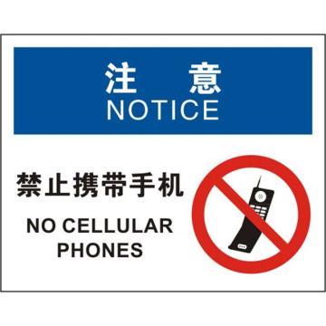 安赛瑞 OSHA注意标识-禁止携带手机,ABS板,250×315mm,31624