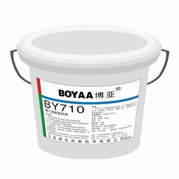 博亚 BY710阀门润滑密封剂,4.5kg/桶